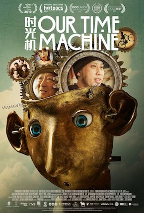 Our Time Machine affiche2